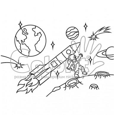Трафарет для раскраски, Космос